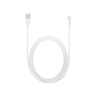 Apple Lightning - USB-kaapeli | Lisätarvikkeet | Elisa Verkkokauppa